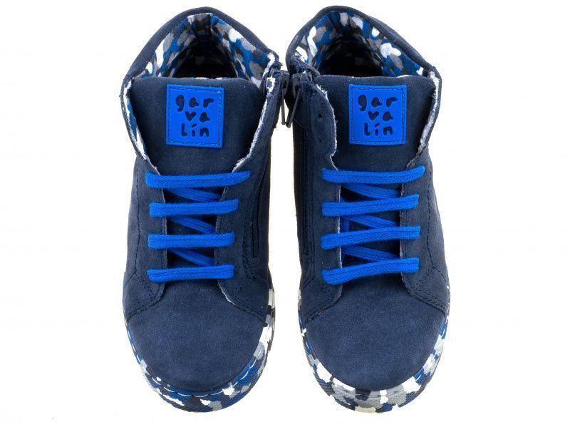 Ботинки для детей Garvalin GL521 стоимость, 2017