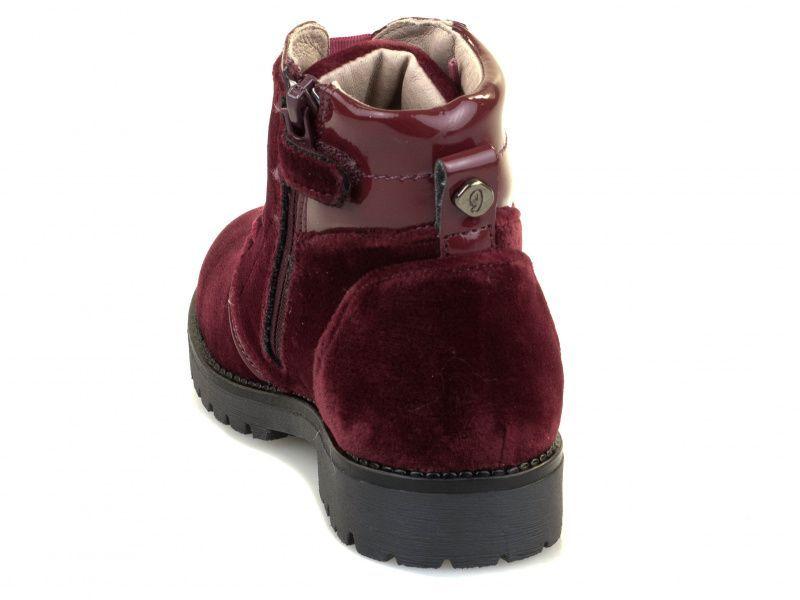 Ботинки для детей Garvalin GL523 размерная сетка обуви, 2017