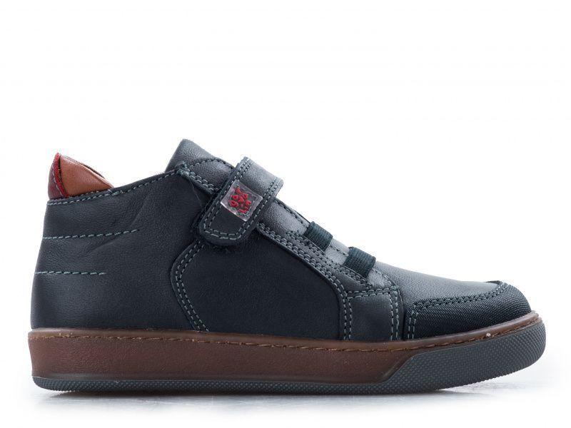 Ботинки для детей Garvalin GL558 брендовые, 2017