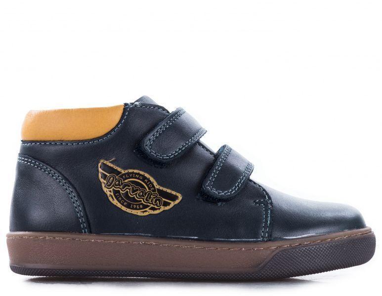 Ботинки для детей Garvalin GL559 брендовые, 2017