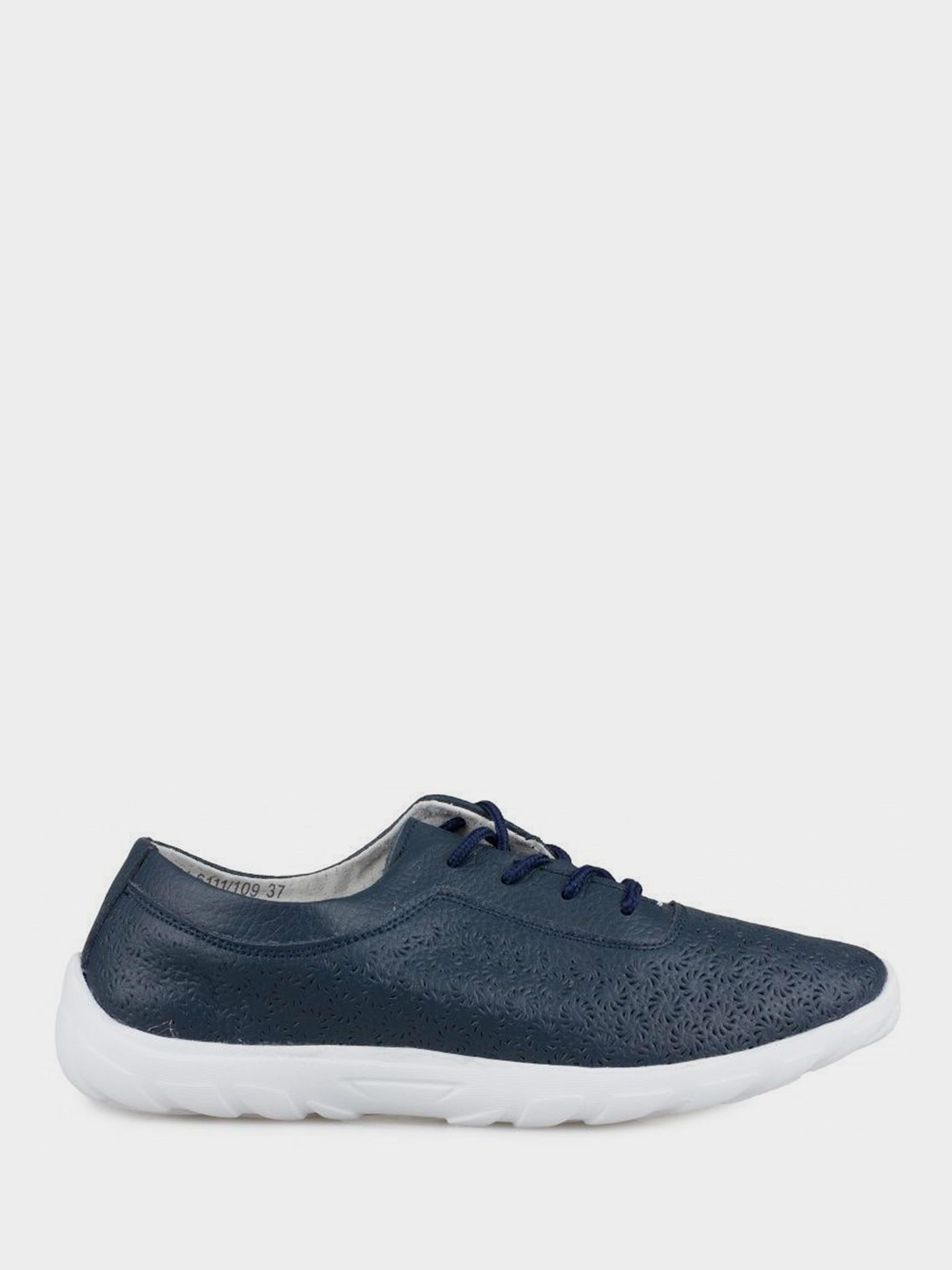 Полуботинки для женщин Gunter GR165 размеры обуви, 2017