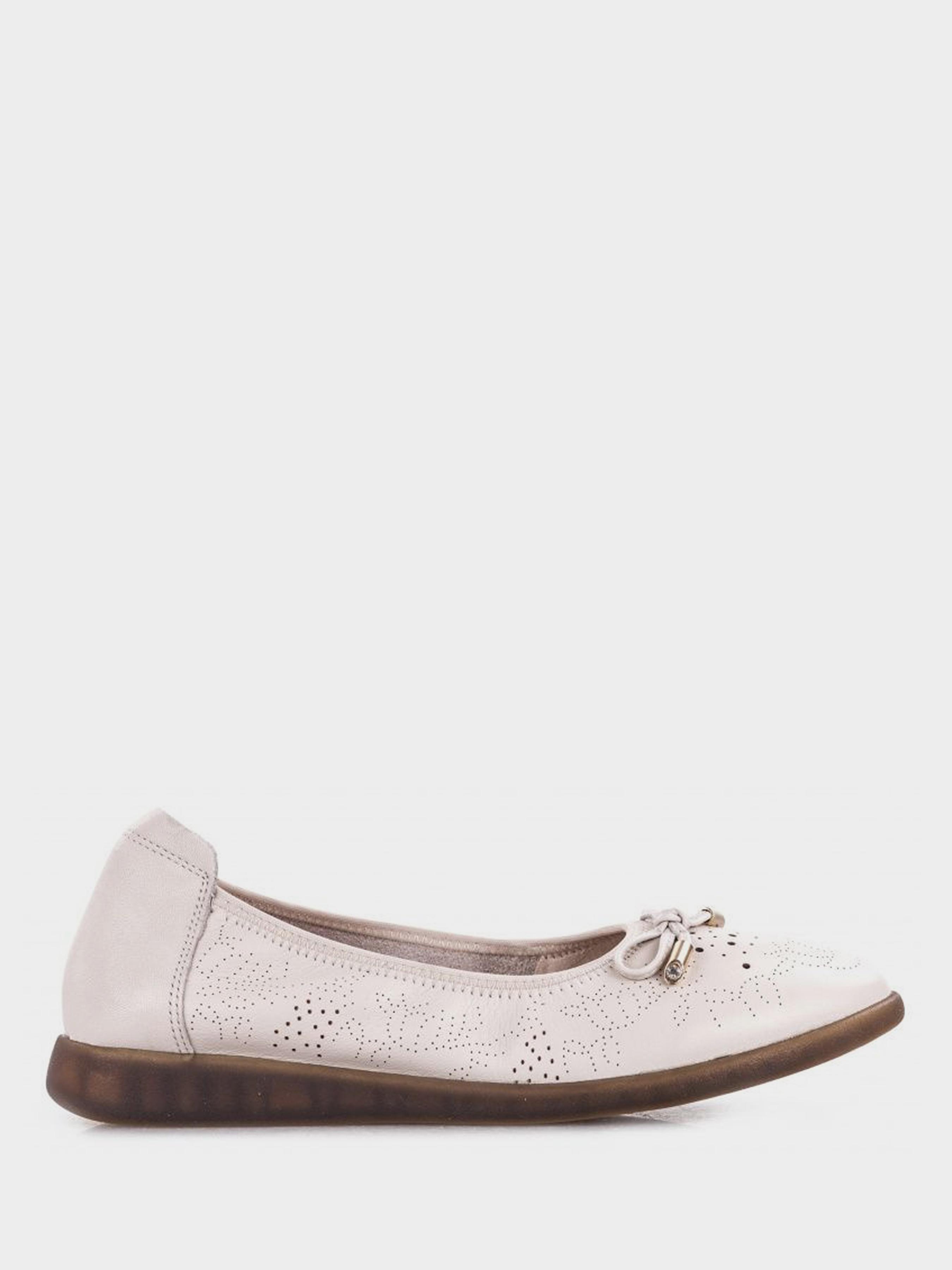 Туфли для женщин Gunter GR177 брендовые, 2017