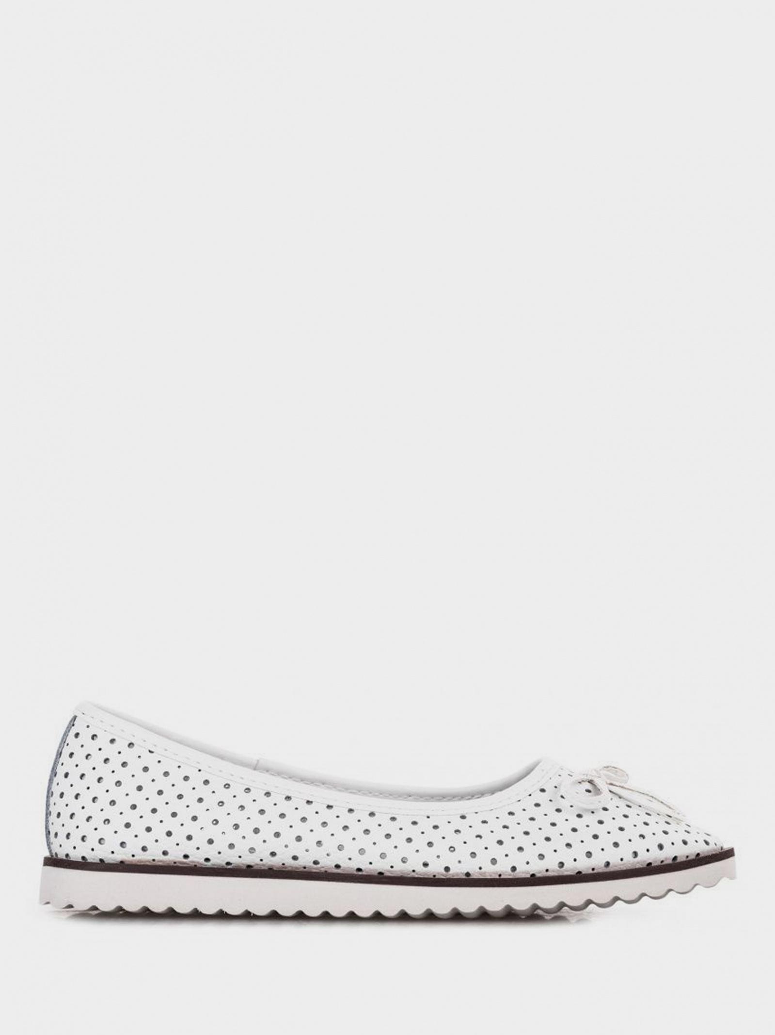 Балетки  для жінок Gunter 913-2141/102 модне взуття, 2017