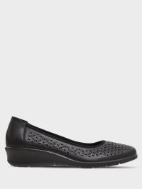 Балетки  для жінок Gunter 212-1876/101 модне взуття, 2017