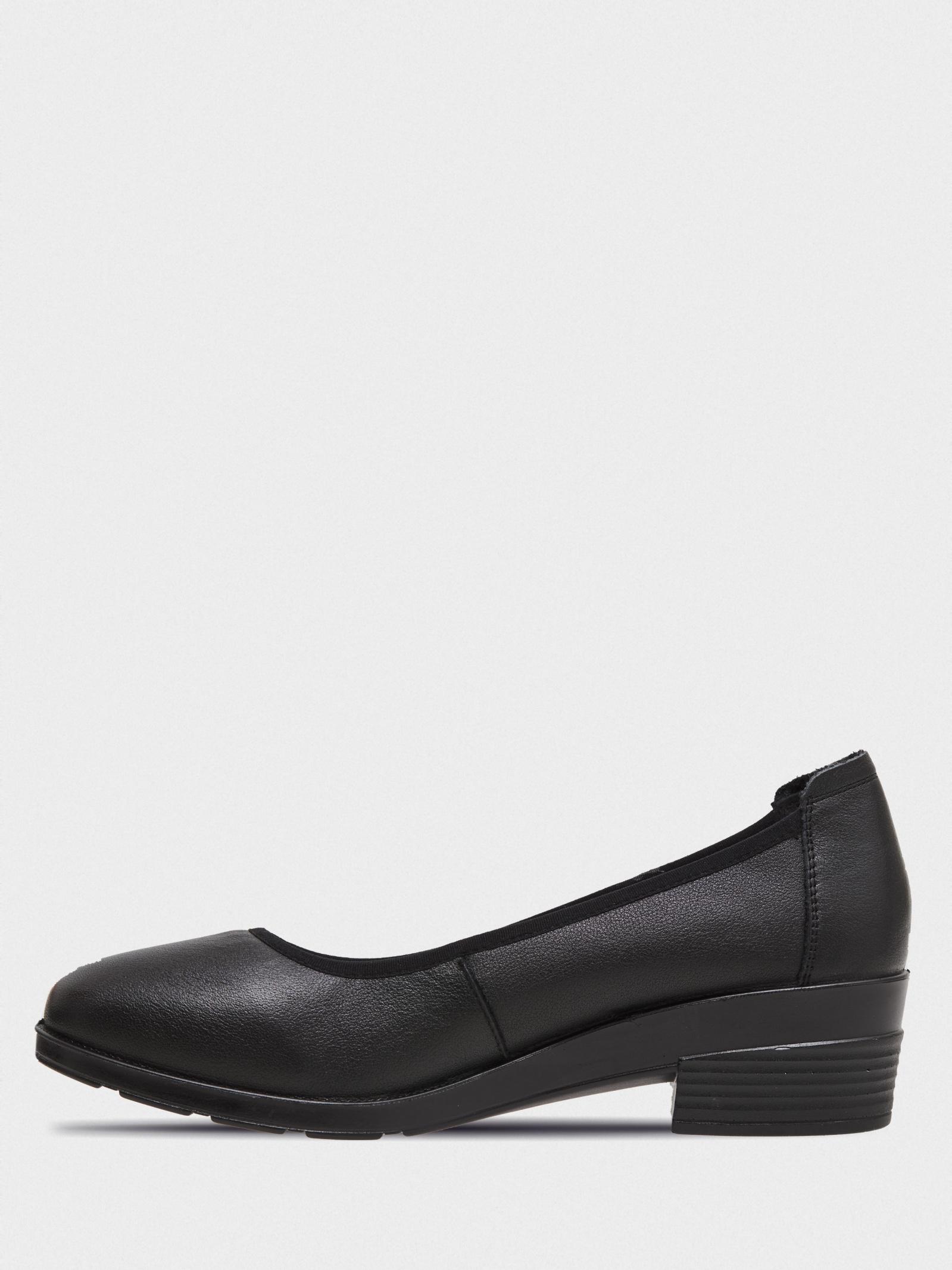Туфли для женщин Gunter GR209 цена, 2017