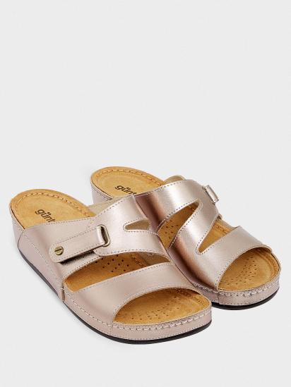 Шльопанці  для жінок Gunter 420212-3221 розміри взуття, 2017