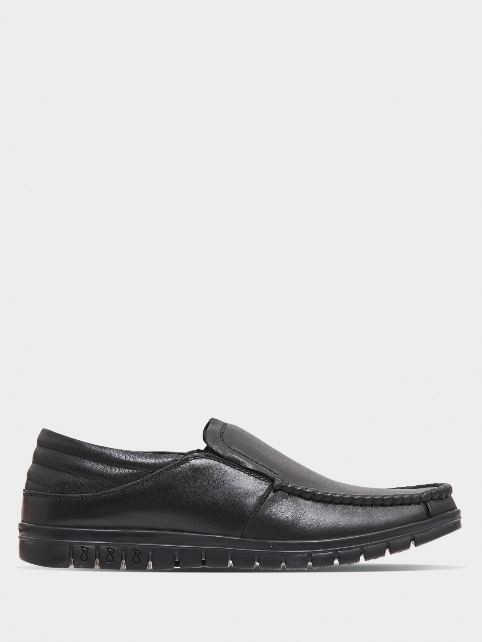 Мокасини  для чоловіків Gunter 223-2091/101 купити взуття, 2017