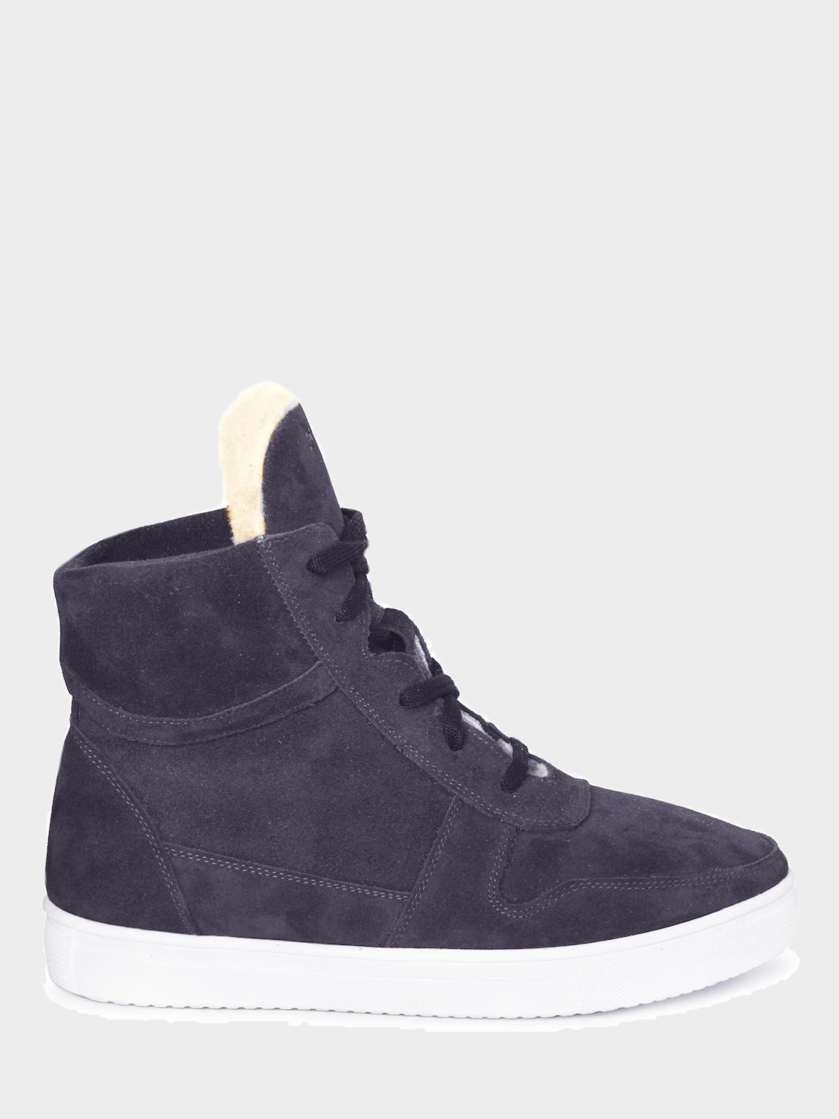 GRACE / Ботинки женские Ботинки  на  меху H2 H2.2.000000335