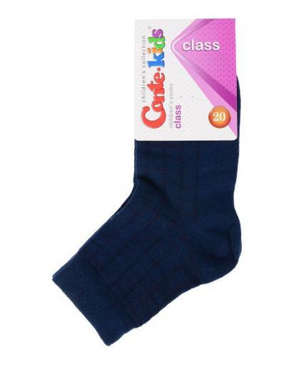 Conte Шкарпетки  модель 4810226039908-Conte відгуки, 2017