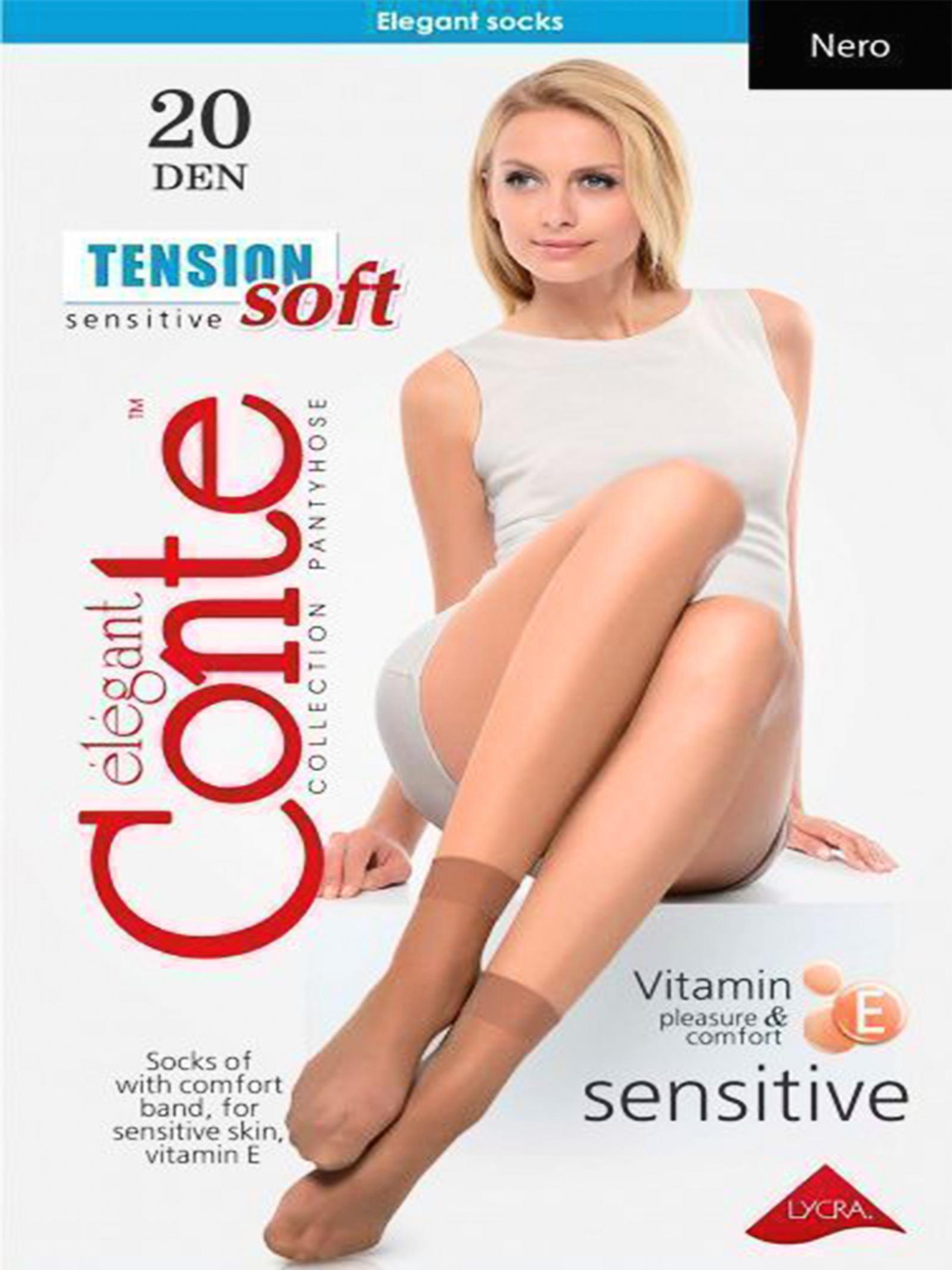 Шкарпетки  Conte модель 4810226052228-Conte - фото