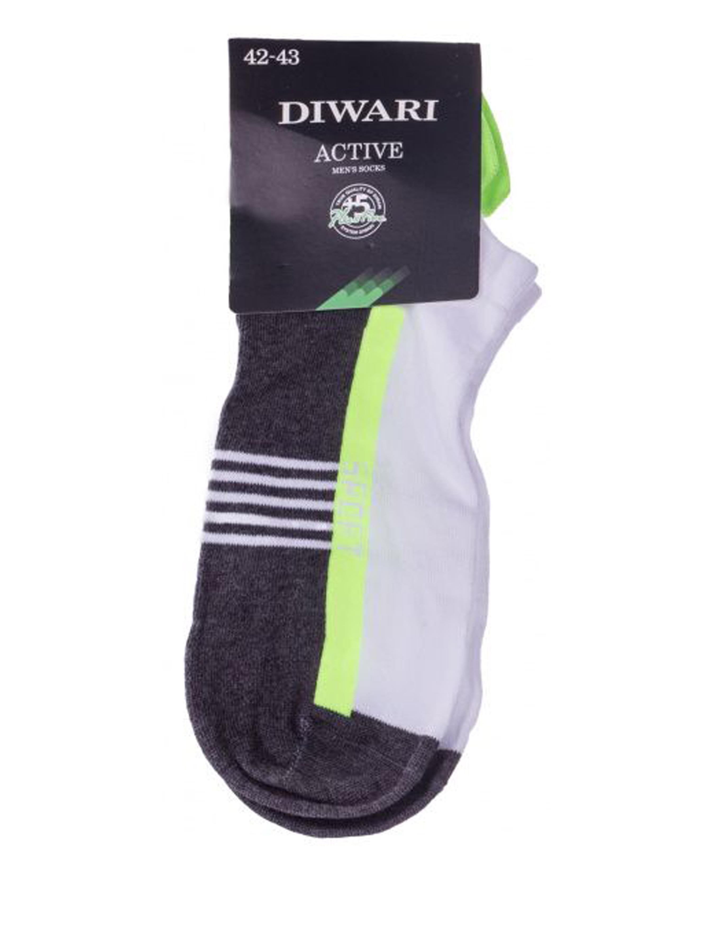 Носки для детей Conte H5569 цена обуви, 2017