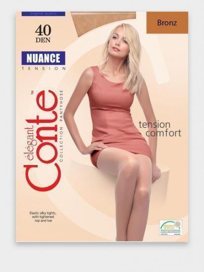 Колготы женские Conte модель H6014 купить, 2017