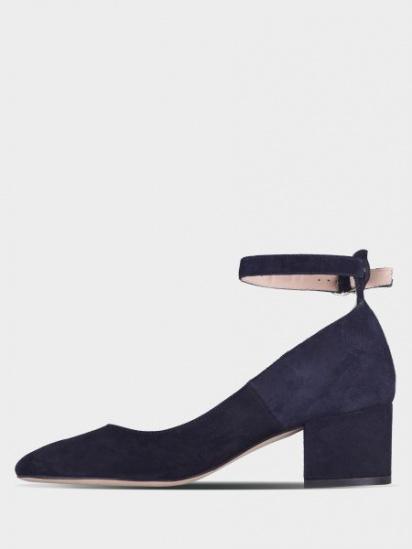 Туфли для женщин JONAK VESPA HM15 купить в Интертоп, 2017