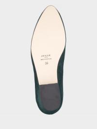 Туфли женские JONAK POESIE HM21 купить в Интертоп, 2017