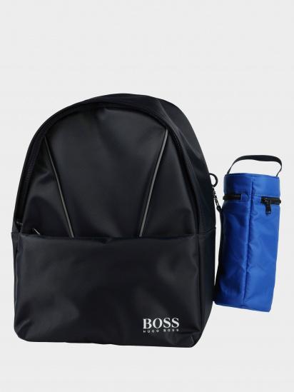 Рюкзак  Boss модель J20254/849 приобрести, 2017