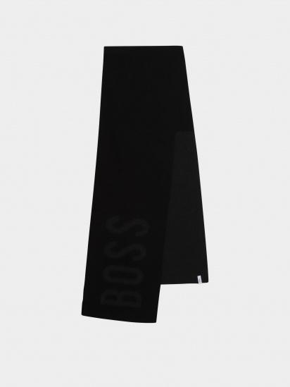 Шарф Boss модель J21226/067 — фото - INTERTOP