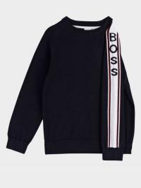 Кофты и свитера детские Boss модель HO753 отзывы, 2017
