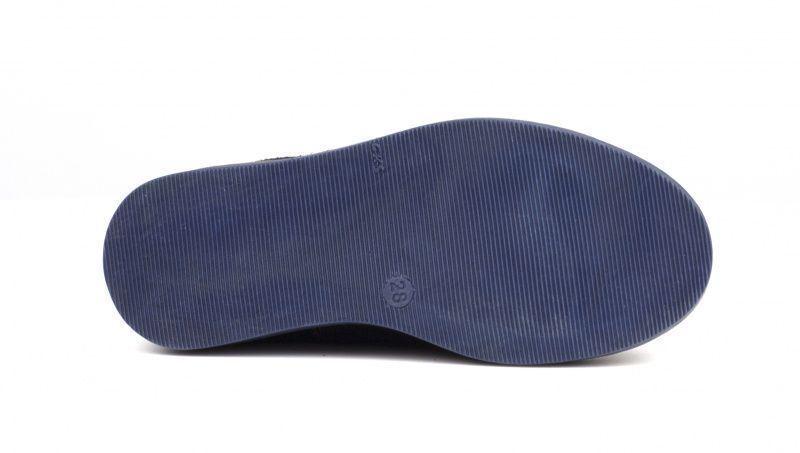 Braska Ботинки  модель HX1 купить в Интертоп, 2017