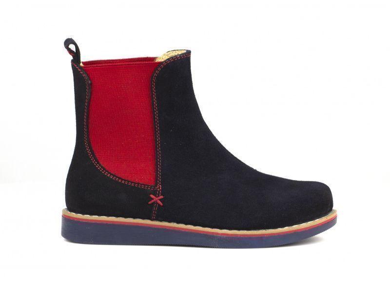 Braska Ботинки  модель HX2 цена обуви, 2017