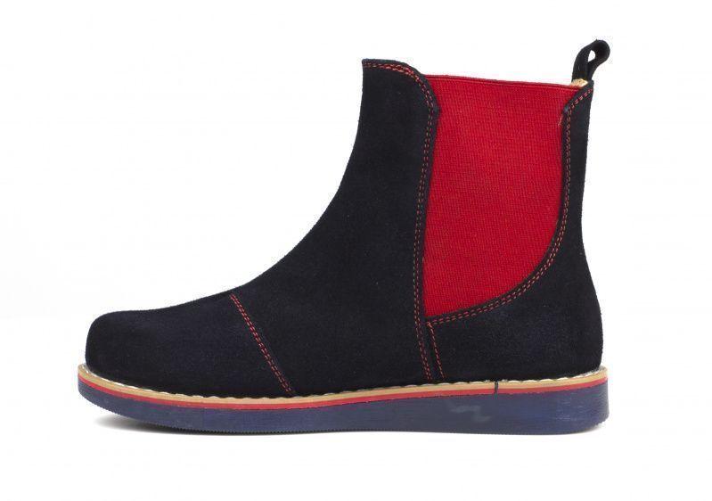 Braska Ботинки  модель HX2 стоимость, 2017