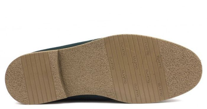 Braska Ботинки  модель HX6 купить в Интертоп, 2017