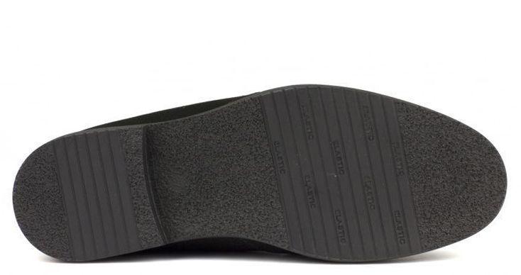 Ботинки для детей Braska Альянс HX7 продажа, 2017