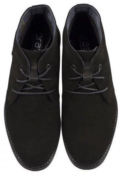 Ботинки для детей Braska Альянс HX7 цена обуви, 2017