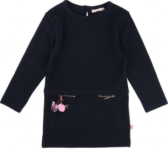 BILLIEBLUSH Платье детские модель ID386 купить, 2017