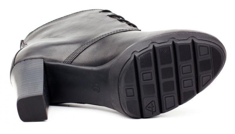 Tamaris Ботинки  модель IS156 купить в Интертоп, 2017
