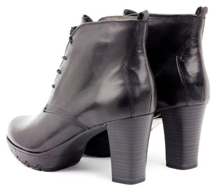 Tamaris Ботинки  модель IS156 размерная сетка обуви, 2017