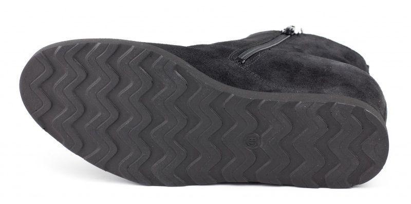 Tamaris Ботинки  модель IS163 купить в Интертоп, 2017
