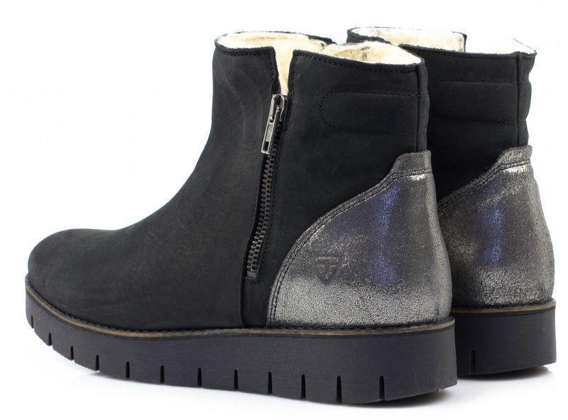 Tamaris Ботинки  модель IS190 размерная сетка обуви, 2017