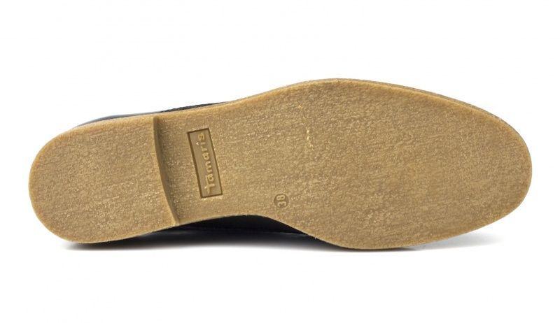 Tamaris Ботинки  модель IS258, фото, intertop
