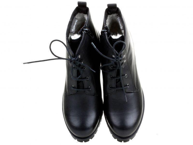 Ботинки для женщин Tamaris 26284-37-001 black продажа, 2017