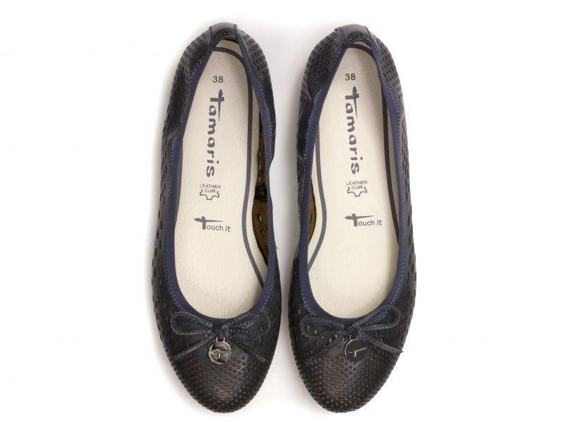 Балетки для женщин Tamaris IS314 модная обувь, 2017