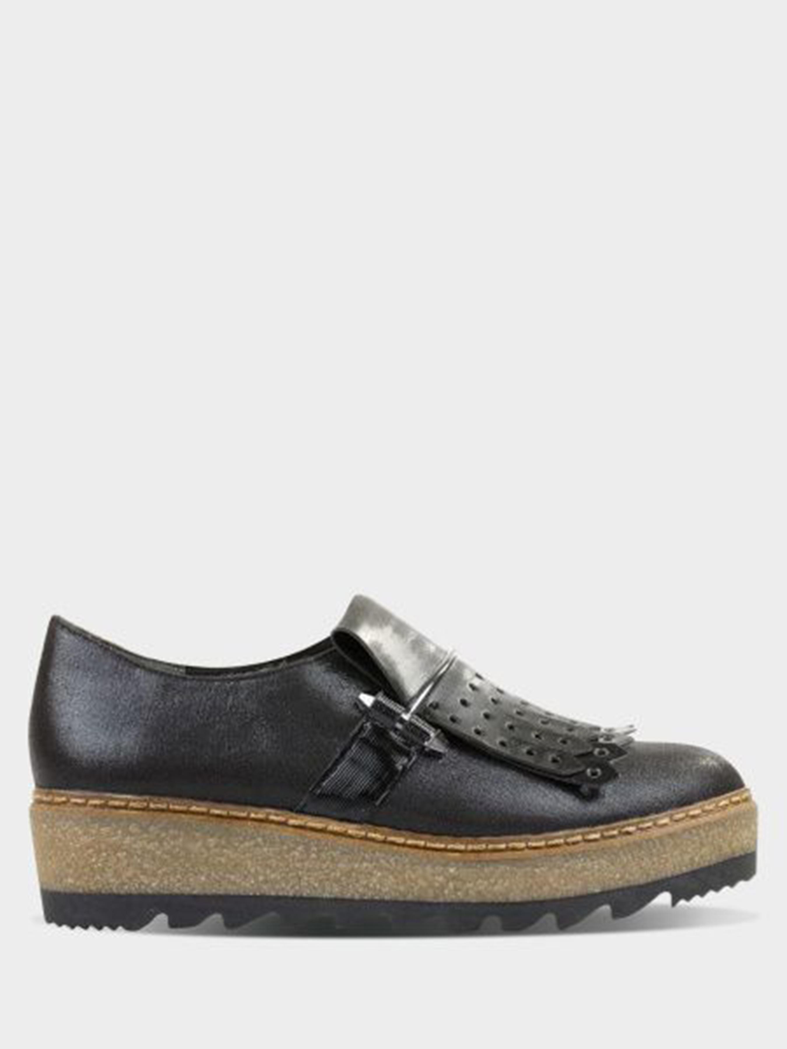 Туфлі  для жінок Tamaris 24712-29-001 BLACK купити взуття, 2017