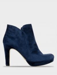 Черевики  для жінок Tamaris 25046-29-846 NAVY VELVET ціна взуття, 2017