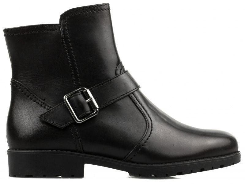 Ботинки для женщин Tamaris IS359 брендовые, 2017