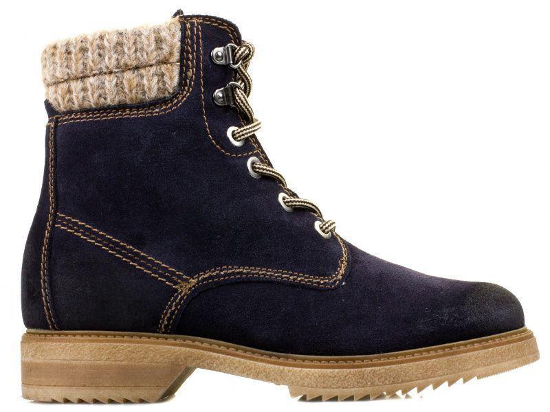 Ботинки для женщин Tamaris 26292-29-805 NAVY Заказать, 2017