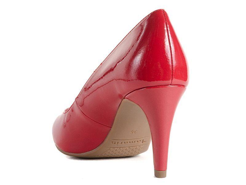 Туфли для женщин Tamaris IS393 брендовые, 2017