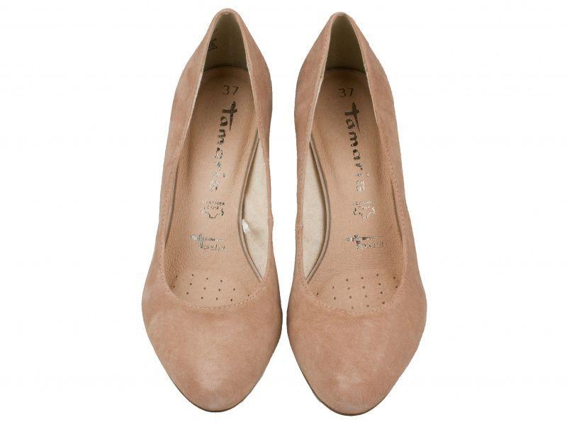 Туфли для женщин Tamaris IS395 купить в Интертоп, 2017