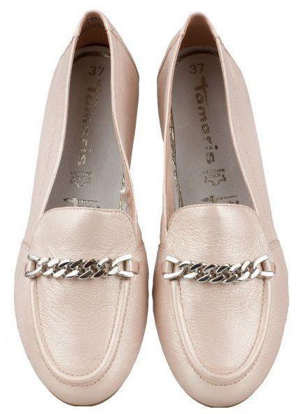 Туфли для женщин Tamaris IS404 размерная сетка обуви, 2017