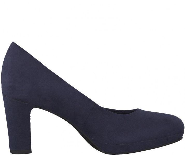 Купить Туфли женские Tamaris IS451, Синий