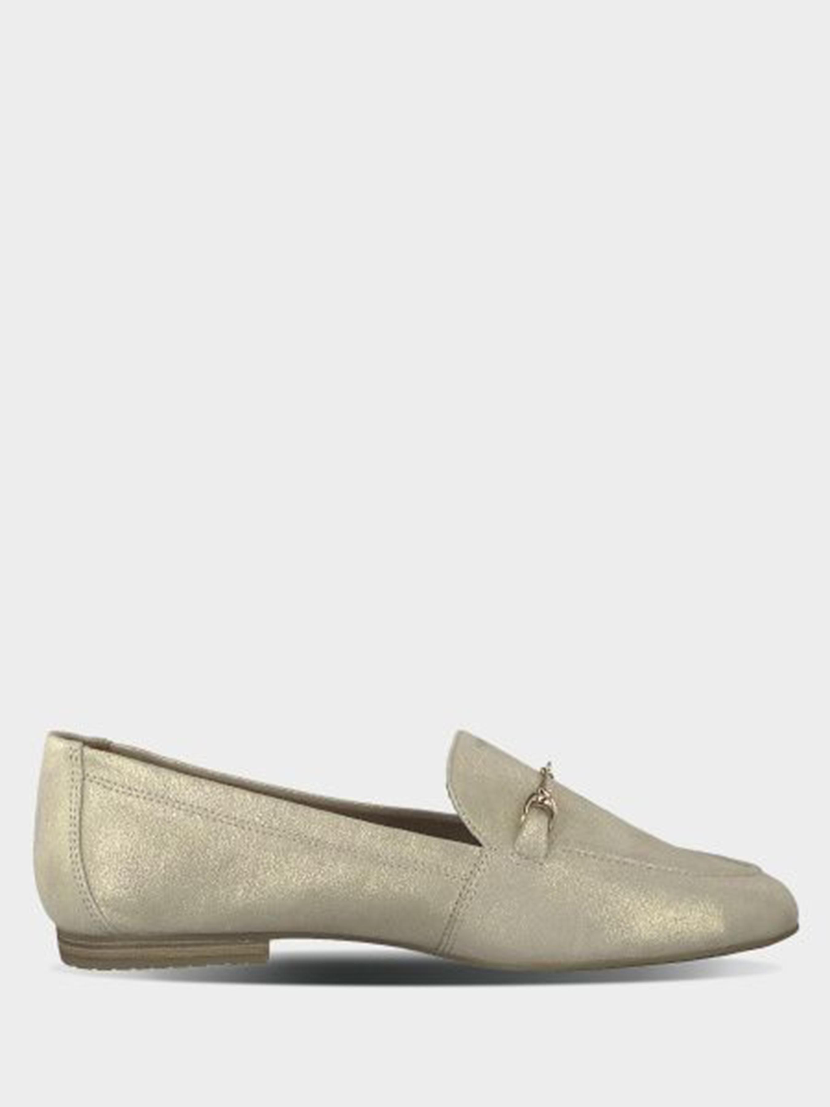 Туфли для женщин Tamaris IS516 примерка, 2017