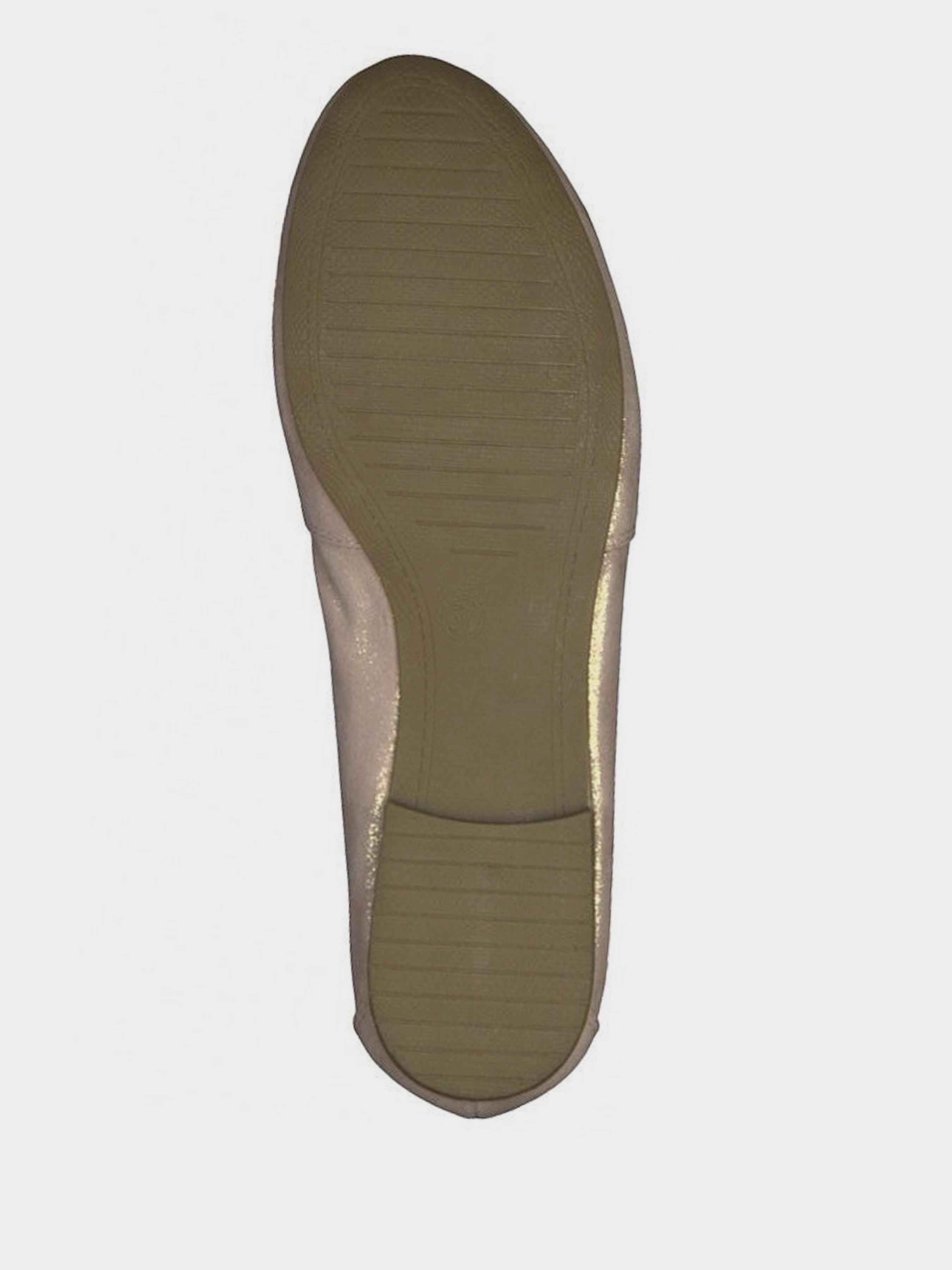 Туфли для женщин Tamaris IS517 брендовые, 2017