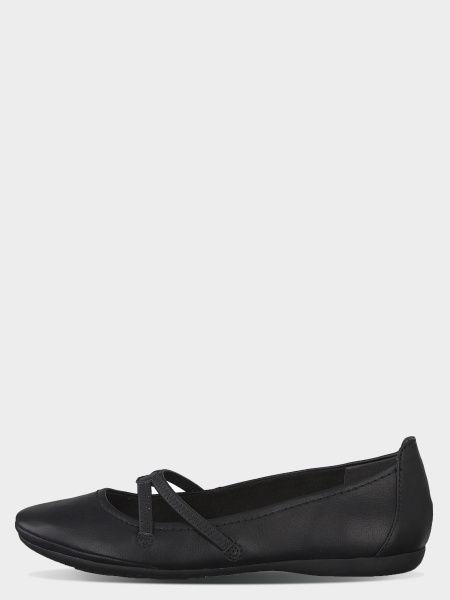 Балетки  для жінок Tamaris 22110-22-001 BLACK продаж, 2017