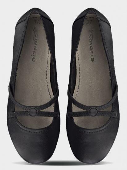 Балетки  для жінок Tamaris 22110-22-001 BLACK купити, 2017