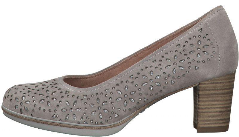 Туфли для женщин Tamaris IS524 цена, 2017