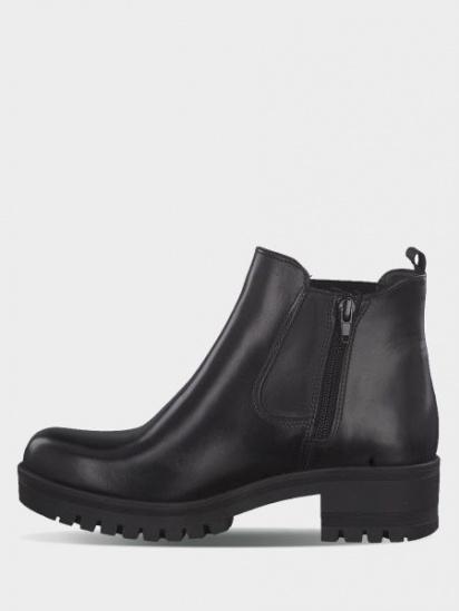 Ботинки для женщин Tamaris IS56 брендовые, 2017