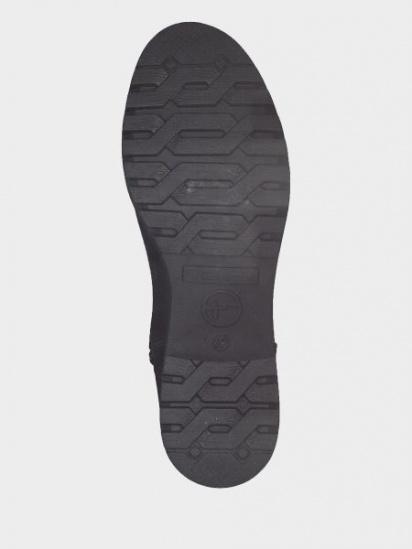 Ботинки для женщин Tamaris IS56 размерная сетка обуви, 2017